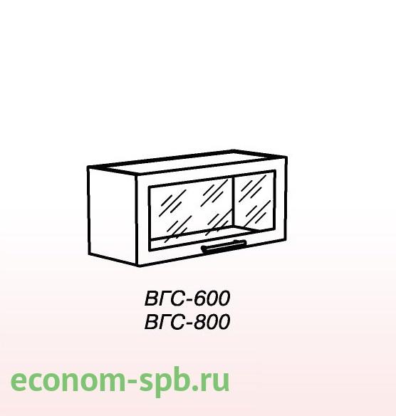 Антресоль ВГС-800 Веста горизонт стекло (Бел дуб)