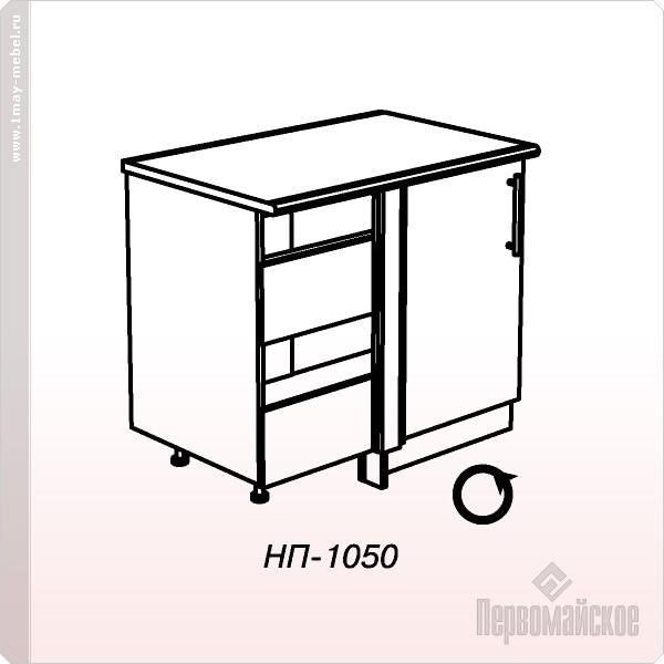 Стол приставной НП-1050 Веста (Венге) без столеш.